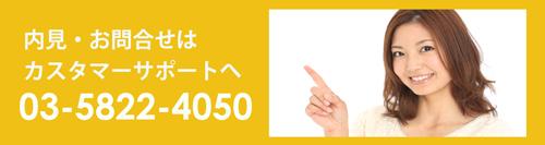 さいたま市 南浦和 レンタルスタジオ 調(TSUKINO)スタジオ お問い合わせ