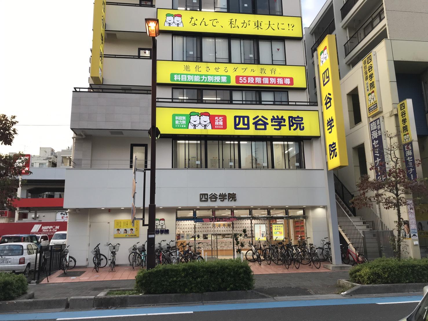 学習塾の多い 南浦和で 体操 教室を開こう
