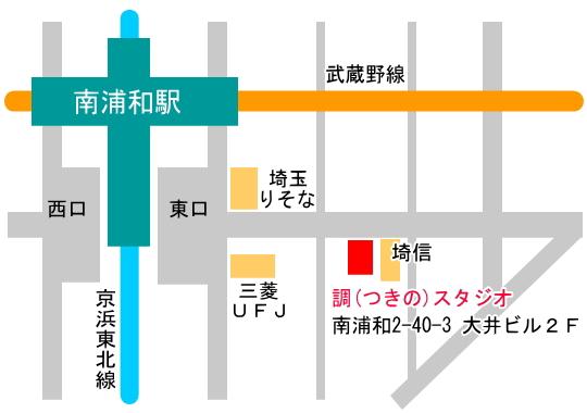 南浦和 レンタルスタジオ 調(つきの) 地図 マップ