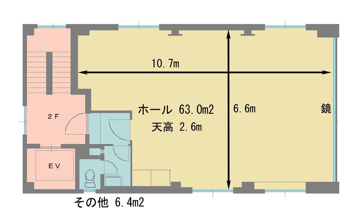 63.4㎡ 大型ダンススタジオでダンス教室開講のイメージ
